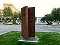 Open book Monument in The open-air exhibition, Yerevan.jpg