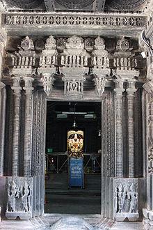 Harihareshwara Temple Wikipedia