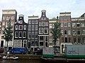 Oudezijds Voorburgwal 119 Amsterdam.jpg