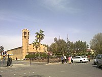 Our Lady of Arabia Parish, Ahmadi.jpg