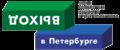 Outfundspb logo.png