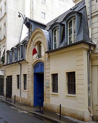 Centre national du livre - Image: P1020810 Paris VII Rue de Verneuil n°53 Centre national du livre rwk