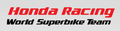 PATA Honda - Ten Kate Racing - Logo.png