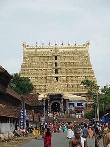 Thiruvananthapuram Wikiquote
