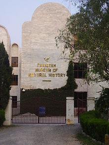 Pakistan Museum of Natural History is located in Islamabad, the federal capital of Pakistan
