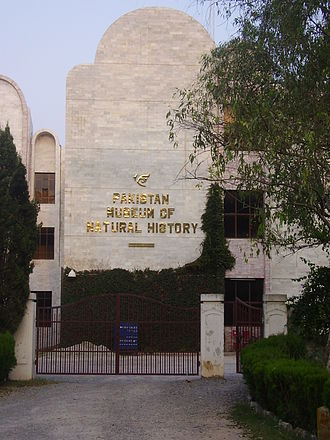 Pakistan Museum of Natural History - Entrance to the museum