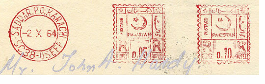 Pakistan stamp type B3.jpg