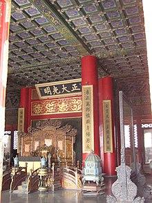 Forbidden City Wikipedia The Free Encyclopedia