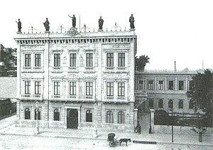 Catete Palace - Image: Palacio Catete 1897