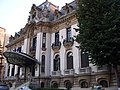 Palatul Cantacuzino, lateral.jpg