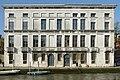 Palazzo Priuli Manfrin Venezia.jpg