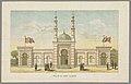 Paleis van Tunis op de Wereldtentoonstelling in Amsterdam, 1883 Paleis van Tunis (titel op object) Herinnering aan Amsterdam in 1883 (serietitel op object), RP-P-OB-89.751-6.jpg