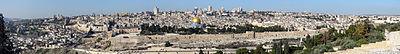 Panorámica actual de Jerusalén desde el Monte de los Olivos.