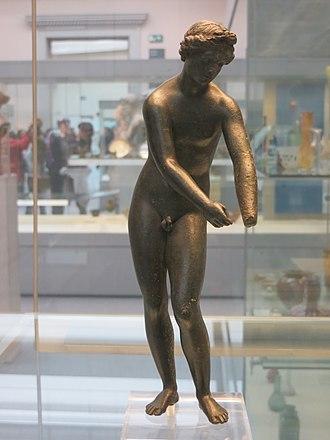 Paramythia Hoard - Image: Paramythia Hoard (4)