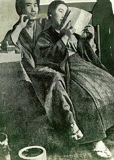 Fumiko Kaneko Japanese activist