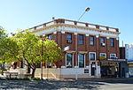 Parkes CBC Building 004.JPG