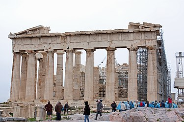Parthenon from the east 2010.jpg
