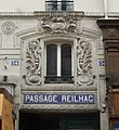 Passage Reilhac, Paris 10.jpg