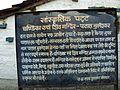 Patal Bhuvneshwar-4.jpg