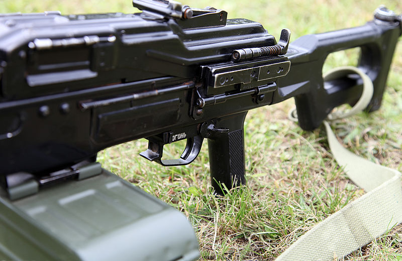 File:Pecheneg machine gun-11.jpg