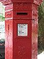 Penfold postbox, Highbury New Park, N5 - royal cipher and crest - geograph.org.uk - 872720.jpg