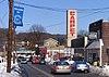 Penndel Pennsylvania.jpg