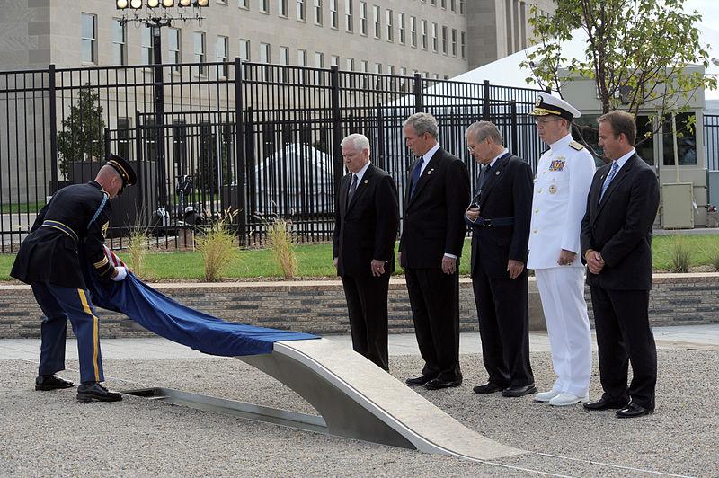Pentagon Memorial dedication 2008 1st bench.jpg