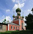 Pereslavl VladimirskyCathedral P13.jpg