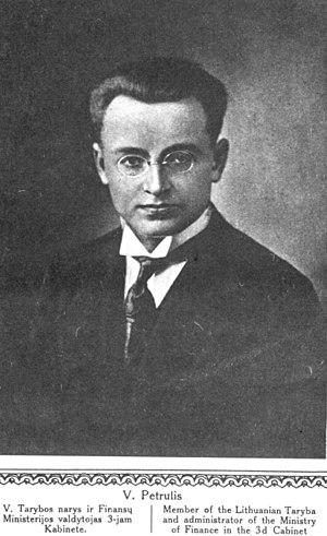 Vytautas Petrulis - Vytautas Petrulis