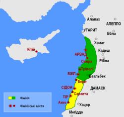 Мапа фінікії зеленою фарбою
