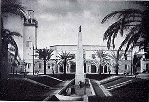 Kingdom of Libya - Al Manar Royal Palace in central Benghazi, the University of Libya's first campus, founded by royal decree in 1955.