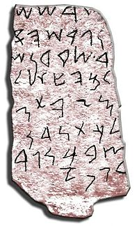 Piedra de nora224.jpg