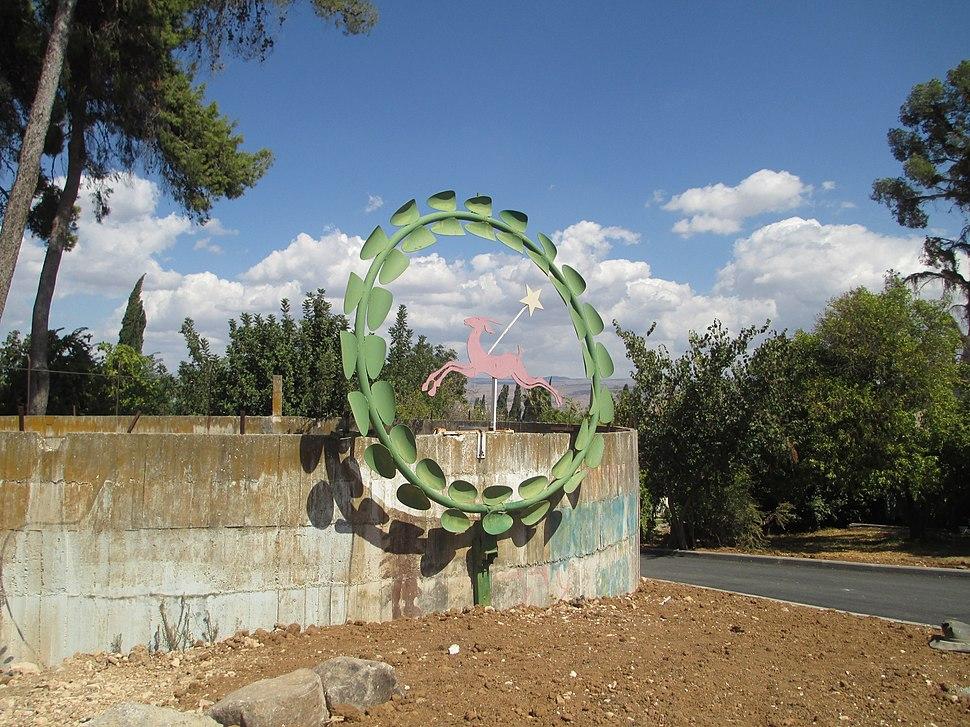 PikiWiki Israel 33224 Sculpture in Kibbutz Ayelet Hashahar
