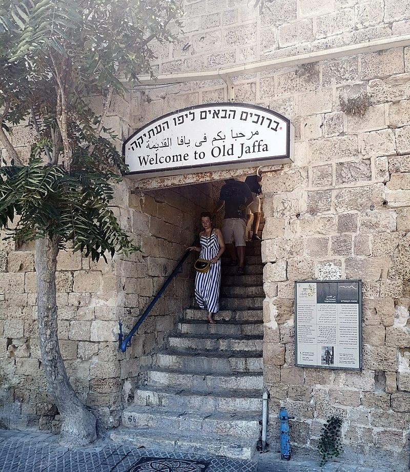 מדרגות בדרך לעיר העתיקה ביפו