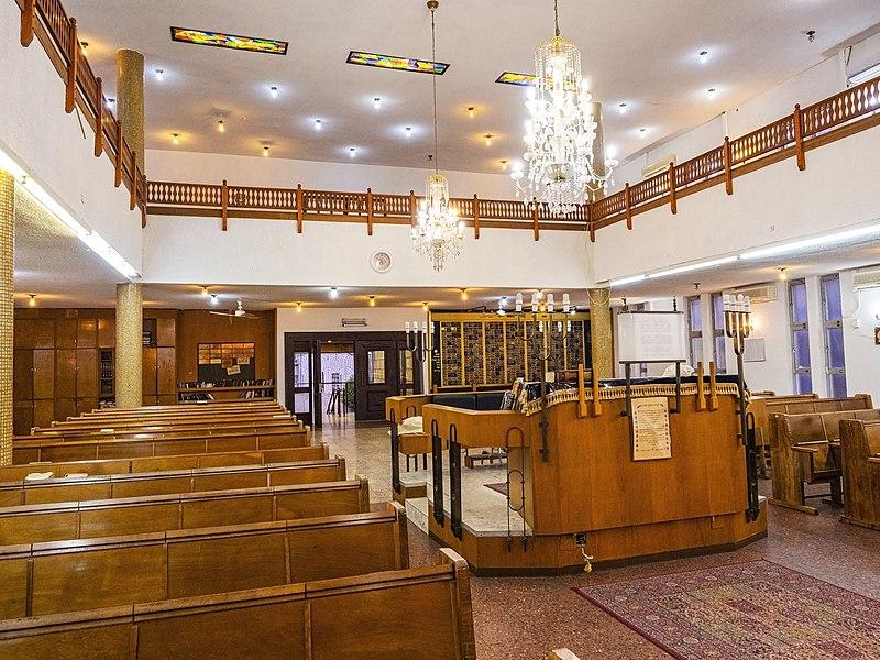 בית הכנסת הגדול רמת יצחק רמת גן