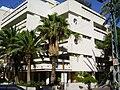 PikiWiki Israel 9983 rabinsky house in tel aviv.jpg