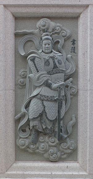 Skanda (Buddhism) - Image: Ping Sien Si 010 Wei hu (Skanda) (15948243350)