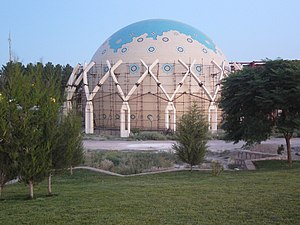 Planetarium - A planetarium under construction in Nishapur, near the Mausoleum of Omar Khayyam.