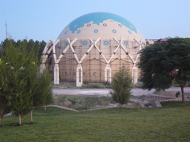 Planetarium of Omar Khayyam - Nishapur.jpg