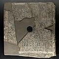 Plaque votive avec scene de banquet 2600-2400 av. J-C Nippur.jpg