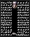 Poem of Faqeer Ali Muhammad Gilkar Sahab R.A.jpg