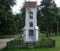 Poland. Olsztynek. Open air museum. (Skansen) 028.JPG