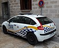 Police Local Palma 14.jpg