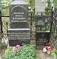 Pomnik Michasiu Klimkoviču.JPG