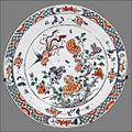 Porcelaine de Chine (Musée dhistoire de Nantes) (7342360824).jpg