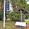 Port Macquarie historic well 1.jpg