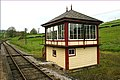 Portrait of an attractive wooden building, Damems Junction signalbox. - panoramio.jpg