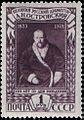 Portret-A-Рќ-Ostrovskogo-po-kartine-V-Perova-1871--ic1948 1260.jpg
