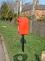 Post Box near New Inn Farm - geograph.org.uk - 382500.jpg