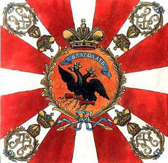 Izmaylovsky Regiment - Image: Postanovleniye Znameny Leyb gvardii polka i Sankt Peterburga inspektsiya 1800 1813